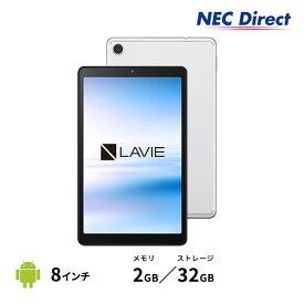 ●【送料無料】NEC LAVIE Tab EYS-TE508KAS【MediaTek Helio A22/2GBメモリ/8型IPS液晶(WXGA)】