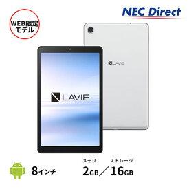NEC LAVIE Tab EYS-TAB08H01【MediaTek Helio A22/2GBメモリ/8型IPS液晶(WXGA)】