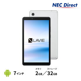 【送料無料】NEC LAVIE Tab EYS-TE507KAS【MediaTek MT8321/2GBメモリ/7型IPS液晶(WSVGA)】