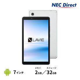 【送料無料】NEC LAVIE Tab EYS-TE507KAS【MediaTek MT8321/2GBメモリ/7型IPS液晶(WSVGA)】