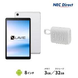 NEC LAVIE Tab EYS-TAB08F01-JW2【MediaTek Helio P22T/3GBメモリ/8型IPS液晶(WUXGA)/JBLスピーカー(ホワイト】
