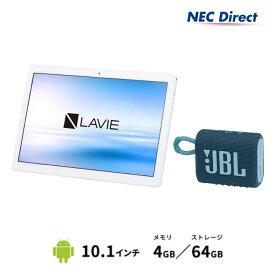 【送料無料】NEC LAVIE Tab EYS-TE710KAW-JL2【Qualcomm Snapdragon450/4GBメモリ/10.1型 IPS液晶(WUXGA)/JBLスピーカー(ブルー)】