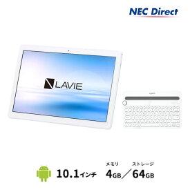 【送料無料】NEC LAVIE Tab EYS-TE710KAW-LKW【Qualcomm Snapdragon450/4GBメモリ/10.1型 IPS液晶(WUXGA)/ロジクールキーボード(ホワイト)】