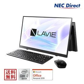 【Web限定モデル】NECデスクトップパソコンLAVIE Direct HA(Core i7搭載・ファインブラック)(Office Personal 2019・1年保証)