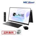 ●【送料無料:Web限定モデル】NECデスクトップパソコンLAVIE Direct HA(Core i5搭載・ファインブラック)(ブルーレイ…