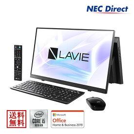 ●【送料無料:Web限定モデル】NECデスクトップパソコンLAVIE Direct HA(Core i5搭載・ファインブラック)(ブルーレイ・地デジ・Office Home & Business 2019・1年保証)