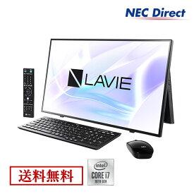 【Web限定モデル】NECデスクトップパソコンLAVIE Direct HA(Core i7搭載・ファインブラック)(ブルーレイ・地デジ・Officeなし・1年保証)