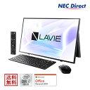 ●【送料無料:Web限定モデル】NECデスクトップパソコンLAVIE Direct HA(Core i7搭載・ファインブラック)(ブルーレイ…
