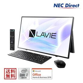 ●【Web限定モデル】NECデスクトップパソコンLAVIE Direct HA(Core i7搭載・ファインブラック)(ブルーレイ・地デジ・Office Home & Business 2019・1年保証)