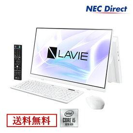 ●【Web限定モデル】NECデスクトップパソコンLAVIE Direct HA(Core i5搭載・ファインホワイト)(ブルーレイ・地デジ・Officeなし・1年保証)