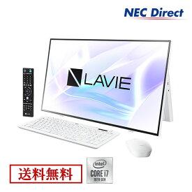 ●【送料無料:Web限定モデル】NECデスクトップパソコンLAVIE Direct HA(Core i7搭載・ファインホワイト)(ブルーレイ・地デジ・Officeなし・1年保証)