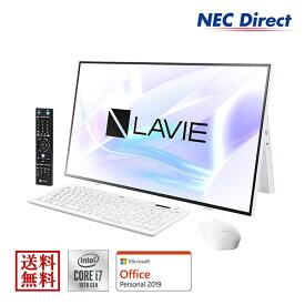 ●【送料無料:Web限定モデル】NECデスクトップパソコンLAVIE Direct HA(Core i7搭載・ファインホワイト)(ブルーレイ・地デジ・Office Personal 2019・1年保証)