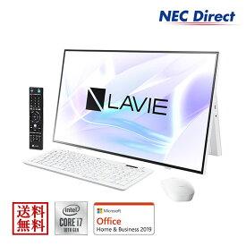 ●【送料無料:Web限定モデル】NECデスクトップパソコンLAVIE Direct HA(Core i7搭載・ファインホワイト)(ブルーレイ・地デジ・Office Home & Business 2019・1年保証)