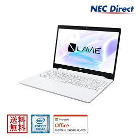 【Web限定モデル】NECノートパソコンLAVIE Direct NS(Core i7搭載・1TB HDD・カームホワイト)(ブルーレイ・Office Home & Business 2019・1年保証)(Windows 10 Home)