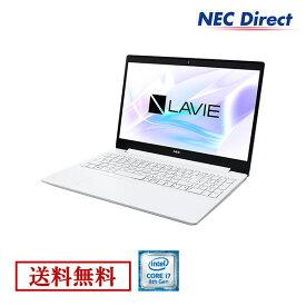 【Web限定モデル】NECノートパソコンLAVIE Direct NS(Core i7搭載・256GB SSD・カームホワイト)(ブルーレイ・Officeなし・1年保証)(Windows 10 Home)