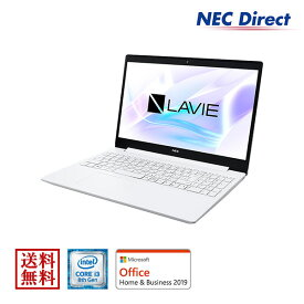 【Web限定モデル】NECノートパソコンLAVIE Direct NS(Core i3搭載・256GB SSD・カームホワイト)(Office Home & Business 2019・1年保証)(Windows 10 Home)