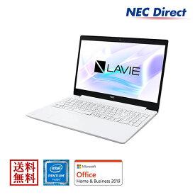 【台数限定タイムセール!11月30日23:59迄】【送料無料:Web限定モデル】NECノートパソコンLAVIE Direct NS(Pentium搭載・256GB SSD・カームホワイト)(Office Home & Business 2019・1年保証)(Windows 10 Home)