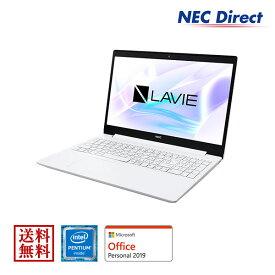 【Web限定モデル】NECノートパソコンLAVIE Direct NS(Pentium搭載・256GB SSD・カームホワイト)(Office Personal 2019・1年保証)(Windows 10 Home)