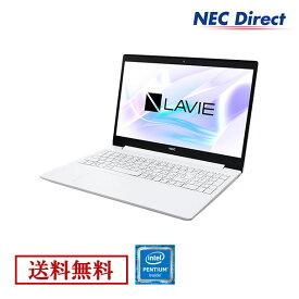 【台数限定タイムセール!11月30日23:59迄】【送料無料:Web限定モデル】NECノートパソコンLAVIE Direct NS(Pentium搭載・500GB HDD・カームホワイト)(Officeなし・1年保証)(Windows 10 Home)