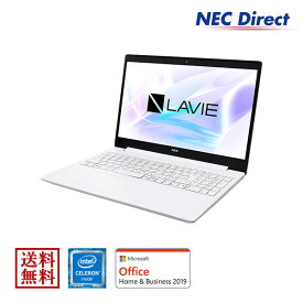 【短納期モデル】NECノートパソコンLAVIE Direct NS(Celeron搭載・500GB HDD・カームホワイト)(Office Home & Business 2019・1年保証)(Windows 10 Home)