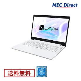【Web限定モデル】NECノートパソコンLAVIE Direct NS(Celeron搭載・500GB HDD・カームホワイト)(Officeなし・1年保証・マウス)(Windows 10 Home)