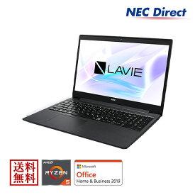 【10/30 最大3000円OFFクーポン&最大P14倍】【Web限定モデル】NECノートパソコンLAVIE Direct NS(R)(Ryzen 5搭載・256GB SSD・カームブラック)(Office Home & Business 2019・1年保証)(Windows 10 Home)