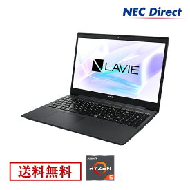 【Web限定モデル】NECノートパソコンLAVIE Direct NS(R)(Ryzen 5搭載・1TB HDD・カームブラック)(ブルーレイ・Officeなし・1年保証)(Windows 10 Home)
