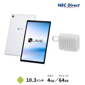 NEC LAVIE Tab EYS-TAB10F01-JW2【MediaTek Helio P22T/4GBメモリ/10.3型IPS液晶(WUXGA)/JBLスピーカー(ホワイト)】