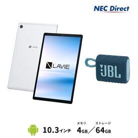 NEC LAVIE Tab EYS-TAB10F01-JL2【MediaTek Helio P22T/4GBメモリ/10.3型IPS液晶(WUXGA)/JBLスピーカー(ブルー)】