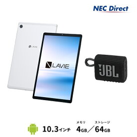 NEC LAVIE Tab EYS-TAB10F01-JB2【MediaTek Helio P22T/4GBメモリ/10.3型IPS液晶(WUXGA)/JBLスピーカー(ブラック)】