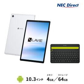 NEC LAVIE Tab EYS-TAB10F01-LKB【MediaTek Helio P22T/4GBメモリ/10.3型IPS液晶(WUXGA)/ロジクールキーボード(ブラック)】