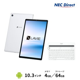 NEC LAVIE Tab EYS-TAB10F01-LKW【MediaTek Helio P22T/4GBメモリ/10.3型IPS液晶(WUXGA)/ロジクールキーボード(ホワイト)】