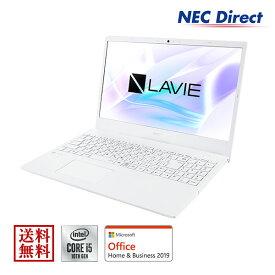 【Web限定モデル】NECノートパソコンLAVIE Direct N15(Core i5搭載・1TB HDD・パールホワイト)(Office Home & Business 2019・1年保証)(Windows 10 Home)