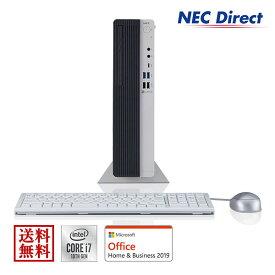 【Web限定モデル】NECデスクトップパソコンLAVIE Direct DT(Core i7搭載・8GBメモリ・512GB SSD・1TB HDD・モニターなし)(ブルーレイ・Office Home & Business 2019・1年保証)