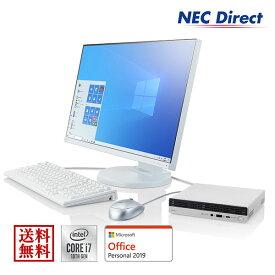 【送料無料:Web限定モデル】NECデスクトップパソコンLAVIE Direct DT Slim(Core i7搭載・16GBメモリ・256GB SSD・1TB HDD・モニター付き)(Office Personal 2019・1年保証)
