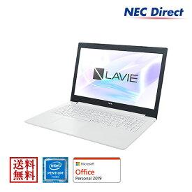 ●【送料無料:Web限定モデル】NECノートパソコンLAVIE Direct NS(Pentium搭載・カームホワイト)(Office Personal 2019・1年保証)