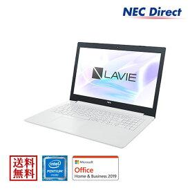【台数限定タイムセール!10月22日23:59迄】 【送料無料:Web限定モデル】NECノートパソコンLAVIE Direct NS(Pentium搭載・カームホワイト)(Office Home & Business 2019・1年保証)