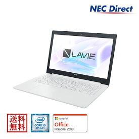 【台数限定タイムセール!9月17日9:59迄】【送料無料:Web限定モデル】NECノートパソコンLAVIE Direct NS(Core i5搭載・カームホワイト)(Office Personal 2019・1年保証)