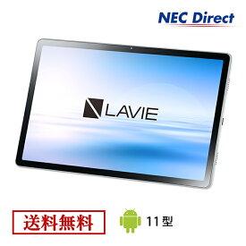 【送料無料】NEC LAVIE T11YS-TAB11201【Qualcomm Snapdragon662/4GBメモリ/11型ワイドLED IPS液晶】