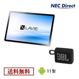 【送料無料】NEC LAVIE T11YS-T1175BAS-JB【Qualcomm Snapdragon/4GBメモリ/11型ワイドLED IPS液晶/JBLスピーカー(ブラック)】