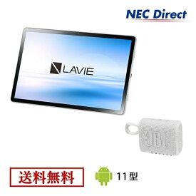 【送料無料】NEC LAVIE T11YS-T1175BAS-JW【Qualcomm Snapdragon/4GBメモリ/11型ワイドLED IPS液晶/JBLスピーカー(ホワイト)】