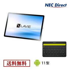 【送料無料】NEC LAVIE T11YS-T1175BAS-KB【Qualcomm Snapdragon/4GBメモリ/11型ワイドLED IPS液晶/ロジクールキーボード(ブラック)】