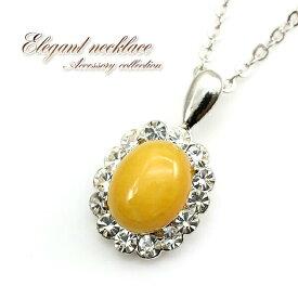 黄翡翠とラインストーンの天然石ネックレスイエロー
