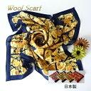 日本製100%ウールスカーフローズフレーム柄大判正方形 (88×88cm) 「ブラック/ネイビー/ブラウン/ワイン」メム