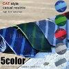 貓,貓花紋領帶♪漂亮,并且是可愛的5彩色隱藏貓條紋花紋! 在禮物,也推薦! 作為本店原始物領帶的♪CT11