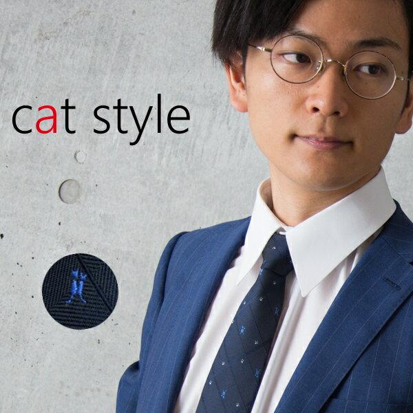 素敵な猫柄ネクタイ♪かわいいねこ柄ネクタイです♪ビジネスに人気の大剣幅8.5cm!ネコ、猫柄ダークネイビー系おしゃれネクタイ♪【メール便対応可能商品】ct1