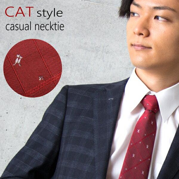 素敵な猫柄ネクタイ♪かわいいねこ柄ネクタイです♪ビジネスに人気の大剣幅8.5cm!ネコ、猫柄レッド系おしゃれネクタイ♪【メール便対応可能商品】ct3