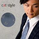 素敵なキャットネコタイ♪アートなネコ柄ネクタイです♪ビジネスに人気の大剣幅8.5cm!ネコ、猫柄系グレー系おしゃれ…