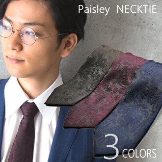 佩斯利提花織領帶! 商業流行劍寬 8 釐米.3 顏色衣服領帶! pas2