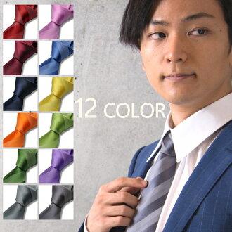 넥타이 스트라이프 심플 12 컬러 비즈니스 넥타이 레드 블루 다른 st1
